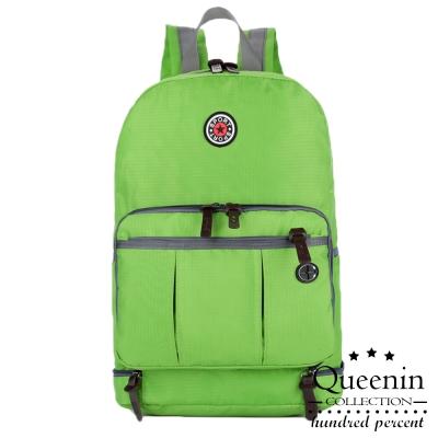 DF Queenin日韓 ~ 休閒機能輕量折疊後背包~綠色