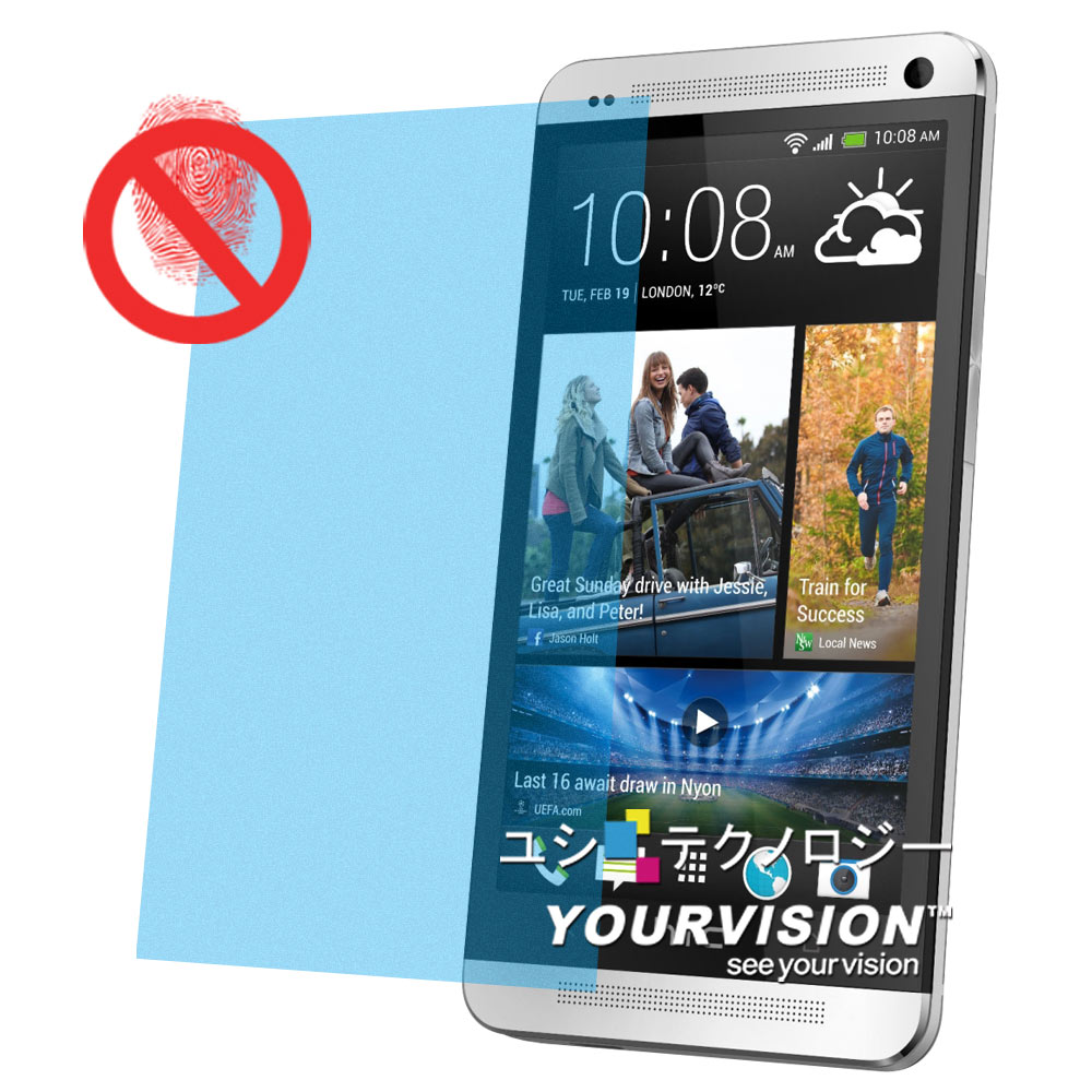NEW HTC ONE M7 801E 一指無紋(霧面)螢幕保護貼 螢幕貼(一入)