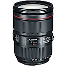 Canon EF 24-105mm f/4L IS II USM 平輸-白盒