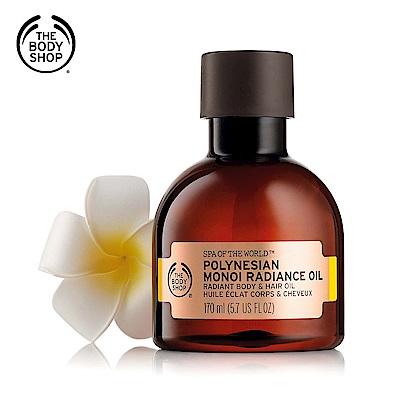 The Body Shop 玻里尼西亞SPA 神奇3效花露油-170ML