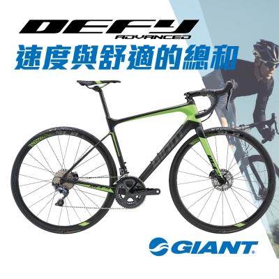GIANT DEFY ADVANCED PRO 1 長程型碳纖公路跑車