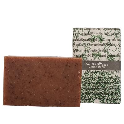 ThaiScent泰香 山竹山羊奶手工香氛保養皂100g