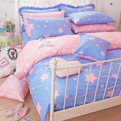 OLIVIA-星晴-粉藍-雙人床包被套四件組