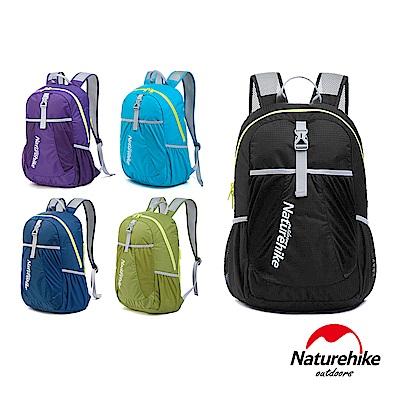Naturehike 22L超輕量折疊收納後背包 登山包 攻頂包