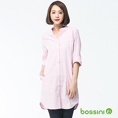bossini女裝-長版長袖襯衫01嫩粉