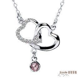 J'code真愛密碼-相守愛情 純銀女項鍊