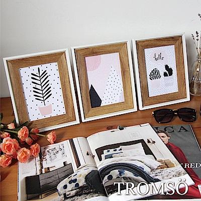 TROMSO格調北歐木紋雙色5X7相框三入套組-樂活粉紅