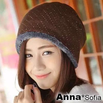 AnnaSofia-細點絨毛-雙面戴針織毛帽-深咖
