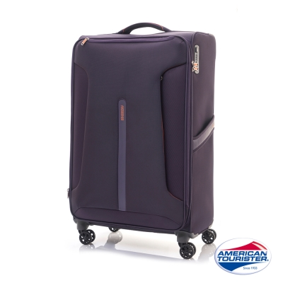 AT美國旅行者 25吋Airliner輕巧飛機輪布面可擴充TSA行李箱(紫)