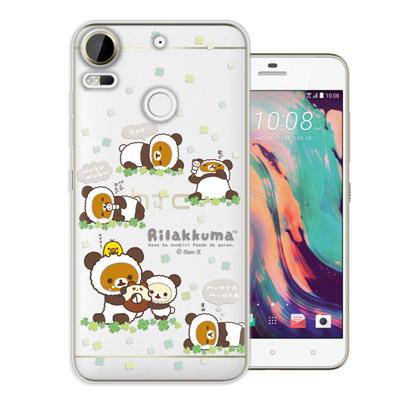 日本授權正版 拉拉熊 HTC Desire 10 Pro 變裝系列彩繪手機殼(熊...