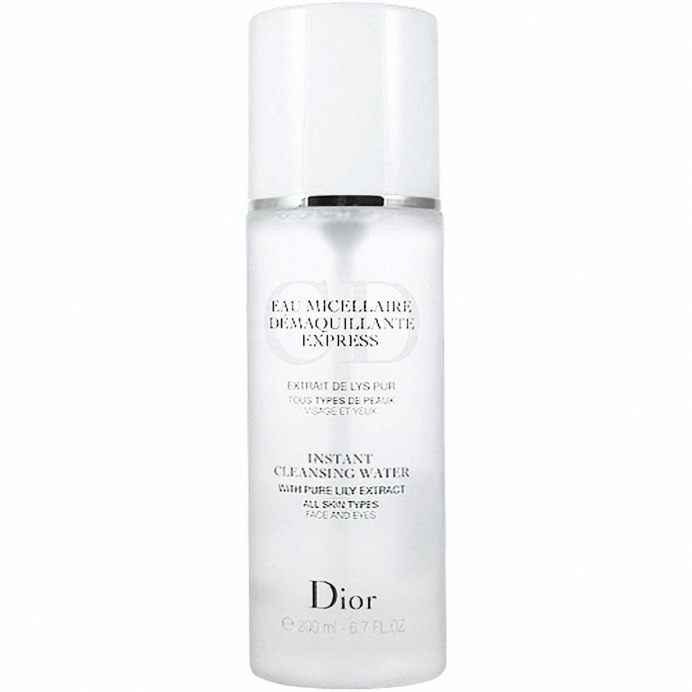 Dior 迪奧 親膚卸妝液(200ml)