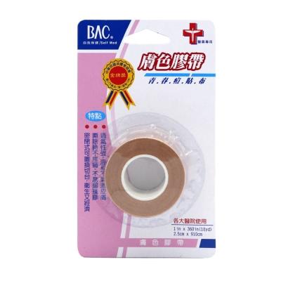 喬領BAC倍爾康 透氣膠帶(未滅菌)x1入-膚色