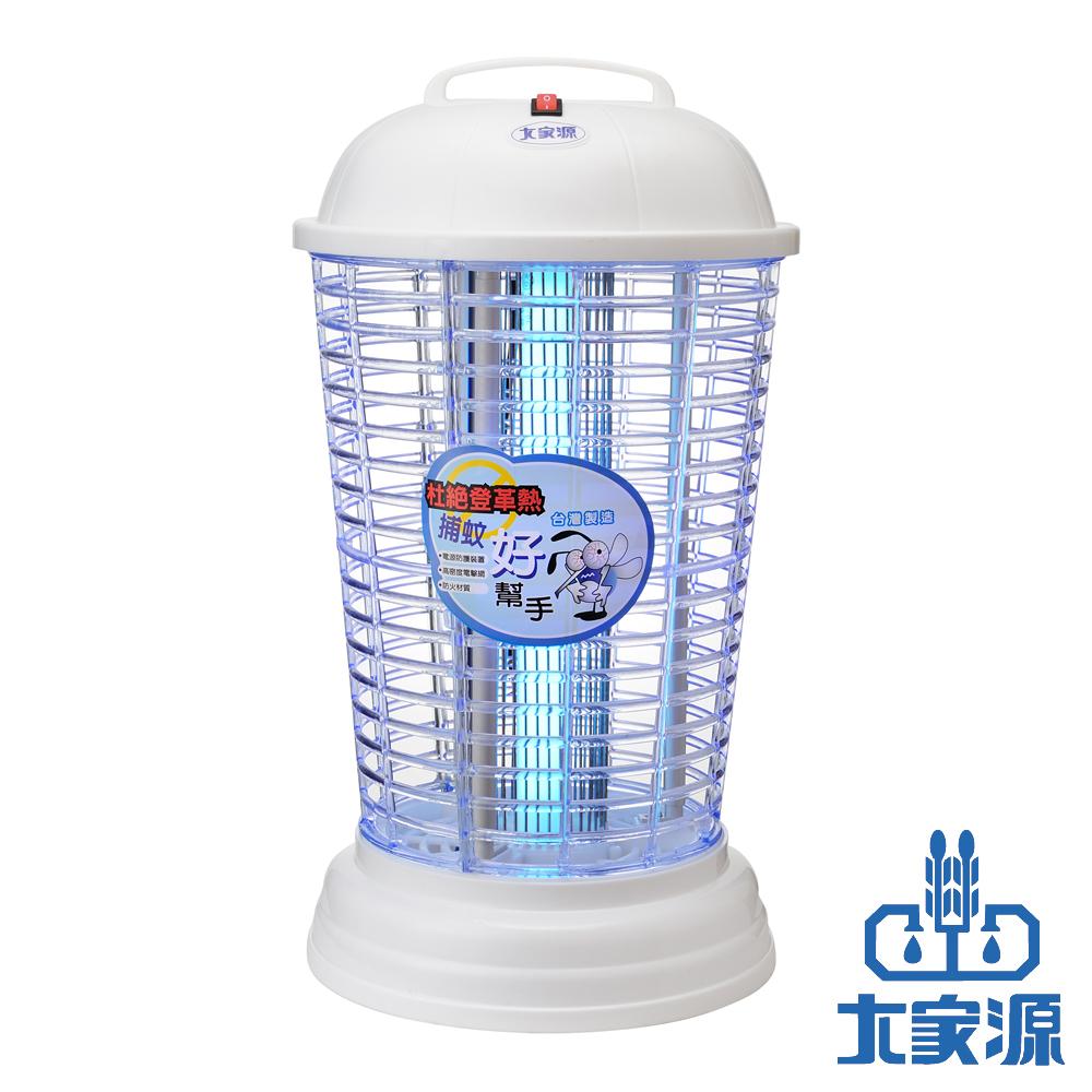 大家源-10W捕蚊燈(台灣製造)TCY-6310-快速到貨