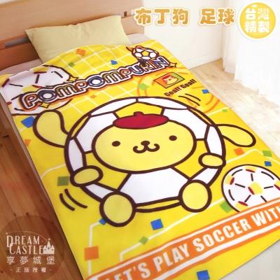 享夢城堡 薄刷毛毯100x150cm-布丁狗 足球-黃