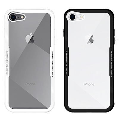 Metal-Slim Apple iPhone 7/8 鋼化玻璃保護殼