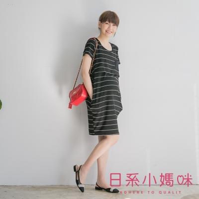 日系小媽咪孕婦裝-韓製哺乳衣~素雅百搭條紋洋裝 (共三色)