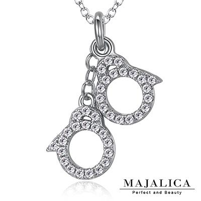 Majalica 純銀項鍊 環環相扣 925純銀 八心八箭-銀色