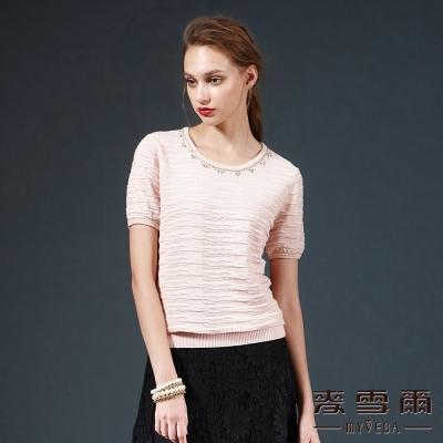麥雪爾 鑽飾立體織紋羊毛針織上衣-粉