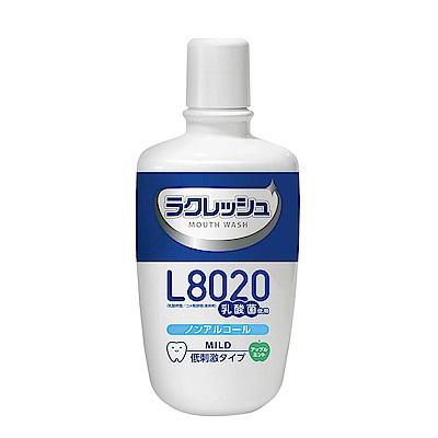 L8020 乳酸菌漱口水 300ML - 溫和款 【蘋果薄荷香】