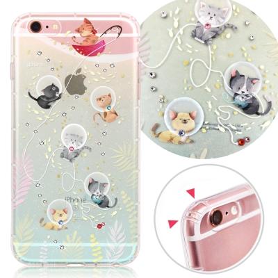 YOURS APPLE iPhone6s Plus 奧地利彩鑽防摔手機殼-喵星人