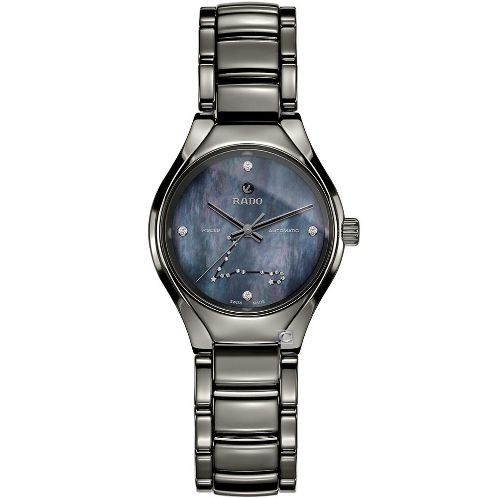 RADO雷達真我系列12星座時尚腕錶-雙魚座(R27243992)-30mm