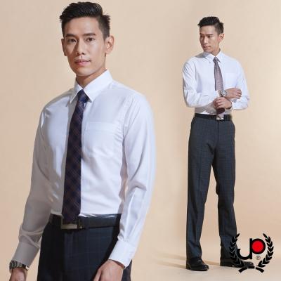 極品西服 簡約素色舒適柔軟長袖襯衫_白(SW601-80)