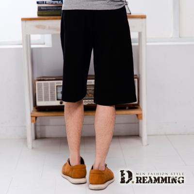 Dreamming 大尺碼超輕薄百搭伸縮七分休閒短褲-黑色