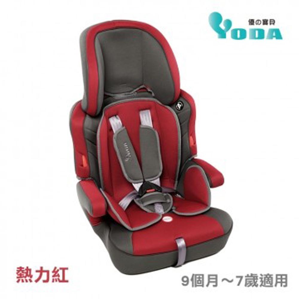 YoDa成長型輔助汽車安全座椅-熱力紅(限量送口袋風箏)