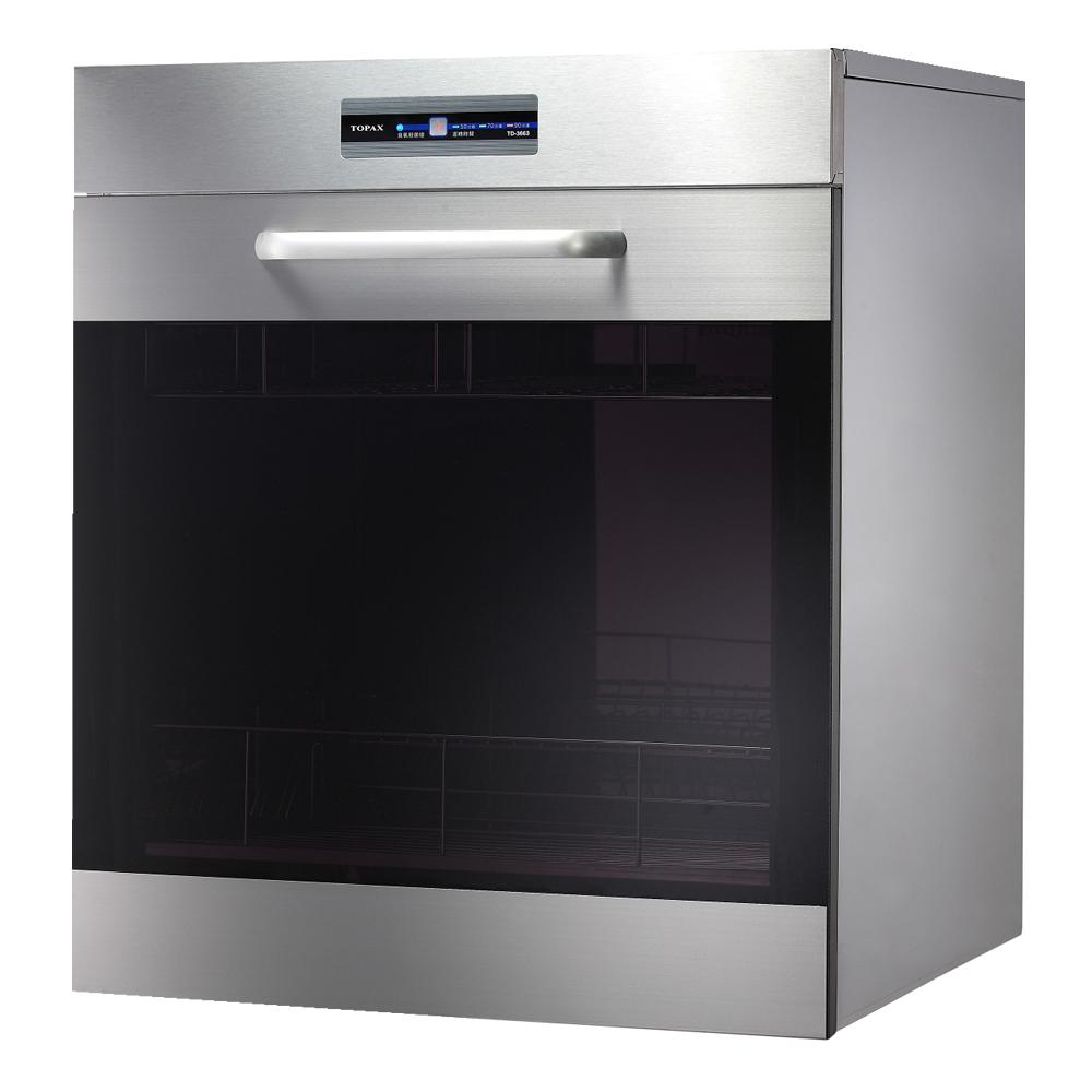 莊頭北60CM臭氧防蟲除臭落地式烘碗機(TD-3663L)