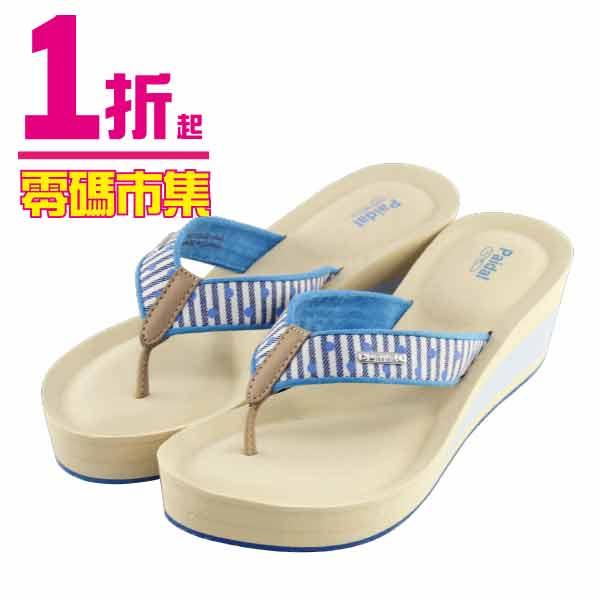 條紋點點美型拖鞋