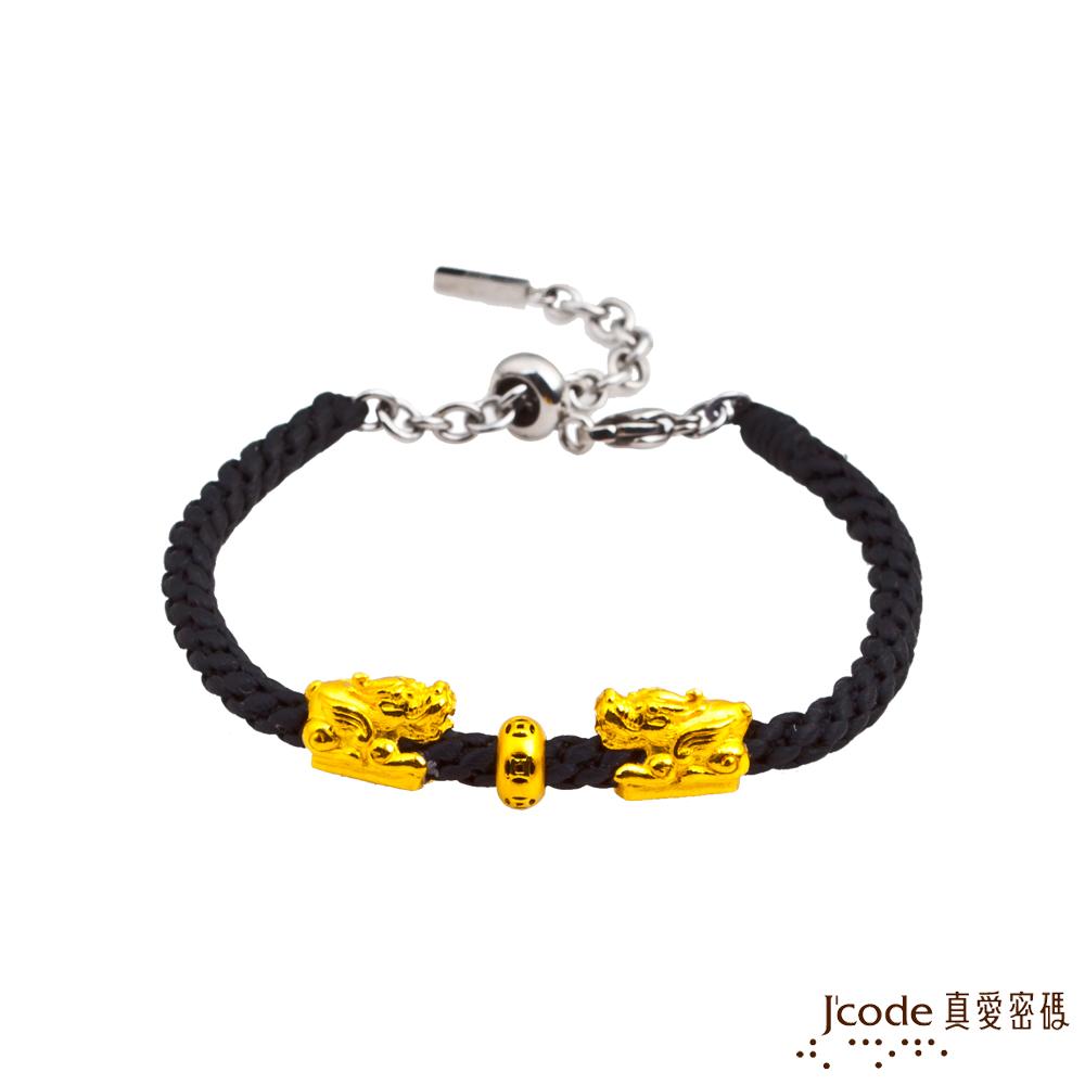 J'code真愛密碼金飾 招財貔貅黃金中國繩手鍊-小(黑)