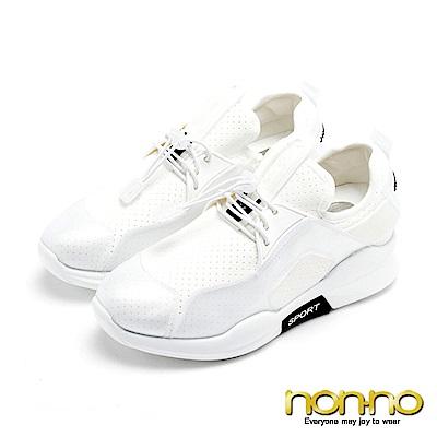 nonno 造型伸縮綁帶 低調閃亮休閒布鞋 白