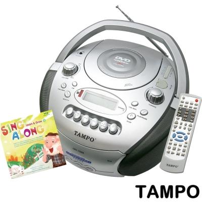 TAMPO全方位語言學習機(CRV- 709 A)+英語童謠SING ALONG