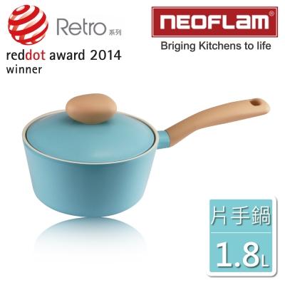韓國NEOFLAM 18cm陶瓷不沾片手鍋+陶瓷塗層鍋蓋(Retro系列)-薄荷色