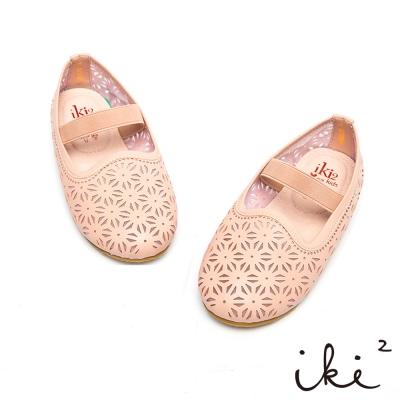 iki2童鞋-質感雕花鏤空鬆緊娃娃鞋-氣質粉