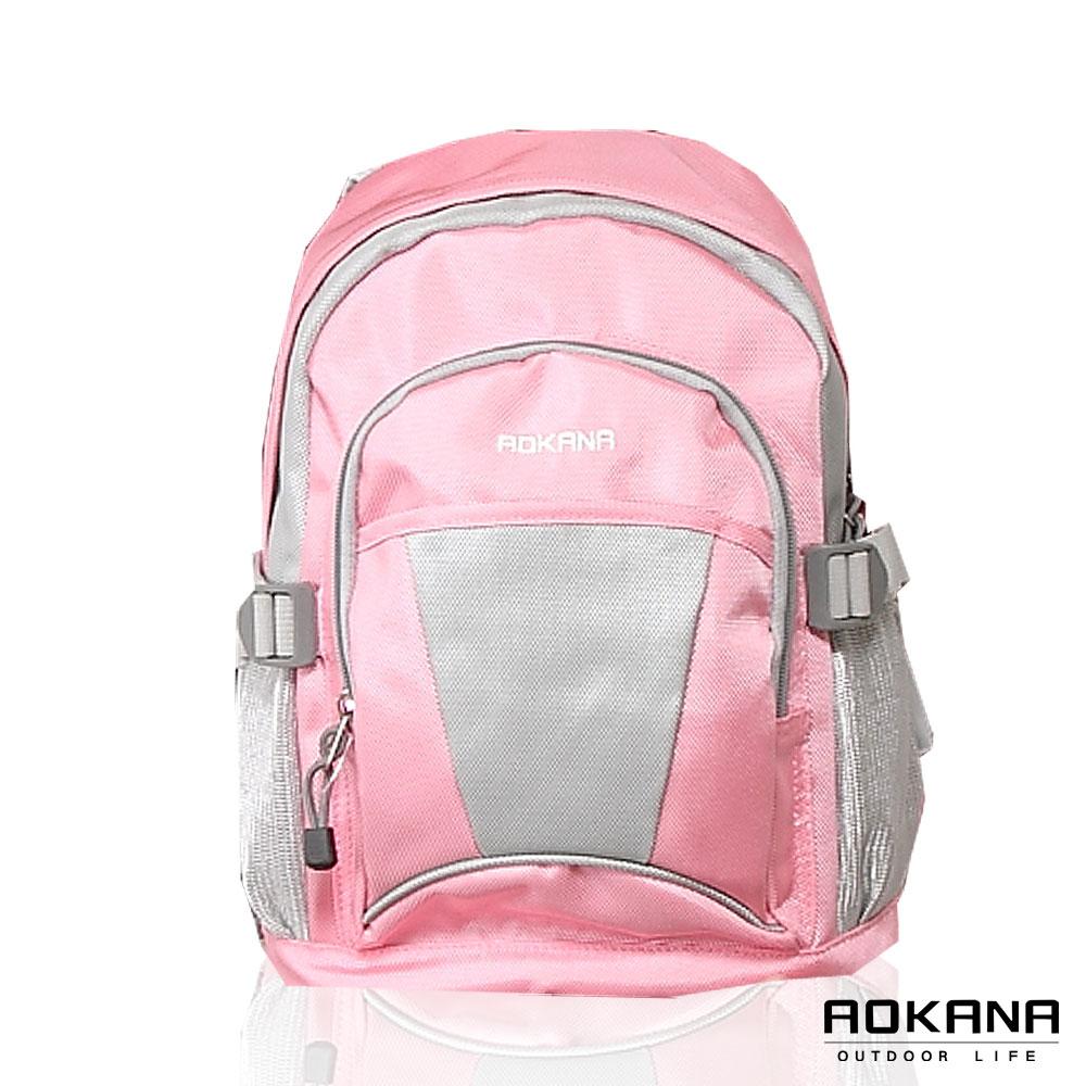 AOKANA奧卡納   輕量防水戶外休閒小型後背包(甜心粉)68-012