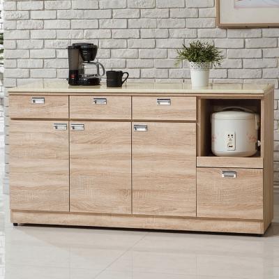 品家居-原葉5尺和風橡木紋碗盤收納餐櫃下座