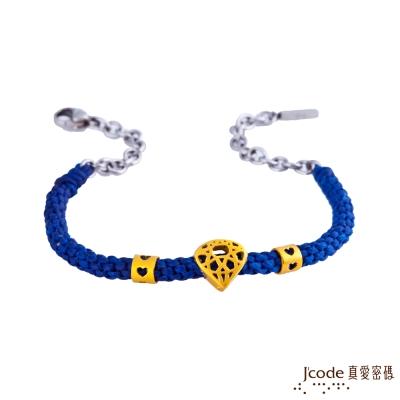 J'code真愛密碼 一克拉黃金手鍊-藍編織蠟繩
