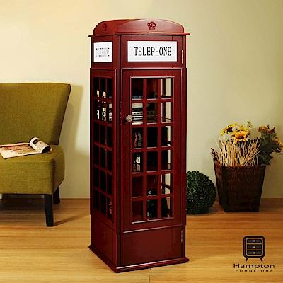 漢妮Hampton電話亭置物櫃36x36x114cm
