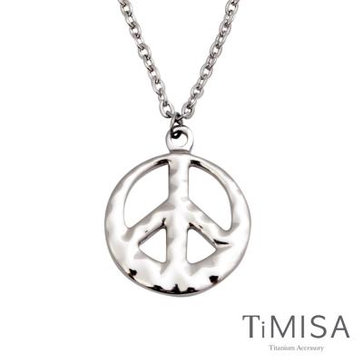 TiMISA《和平風尚-原色(大)》純鈦項鍊
