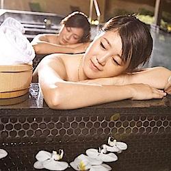 (高雄)花季度假飯店 出雲風呂裸湯單人券