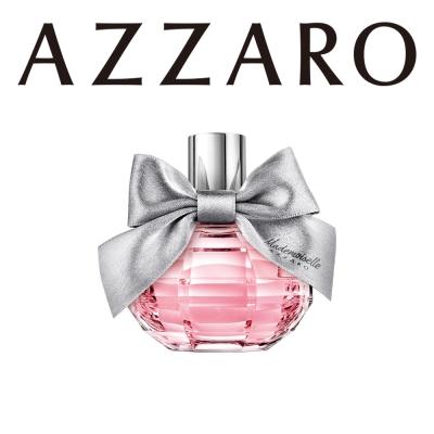 AZZARO 晶采女性淡香水50ml
