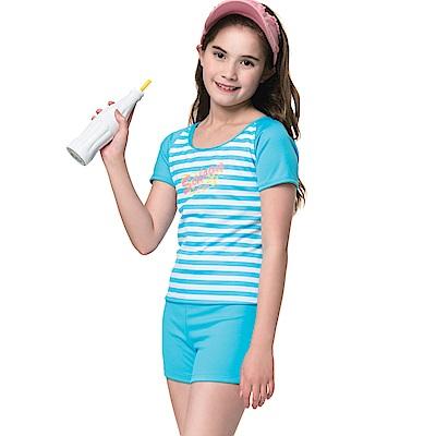 沙兒斯 兒童泳裝 橫紋肩袖兩件式中童泳裝