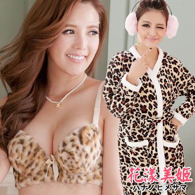 雙11限量特賣-水貂絨內睡衣保暖超值4件組-花漾美姬