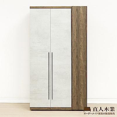 日本直人木業-TINO清水模風格110CM一個雙吊加側邊開放衣櫃