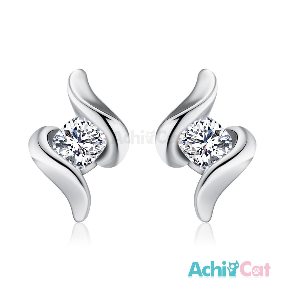 AchiCat 925純銀耳環 美麗光采