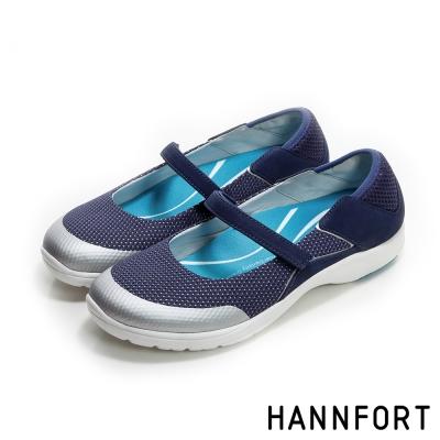 HANNFORT EASY WALK動感漫遊動能氣墊休閒鞋-女-碧海藍