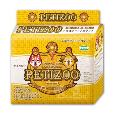 【日本Petizoo】加厚香薰尿墊1包、60x90cm-24片/包
