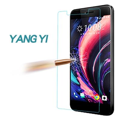 揚邑 HTC ONE X10 5.5吋 防爆防刮防眩弧邊 9H鋼化玻璃保護貼膜