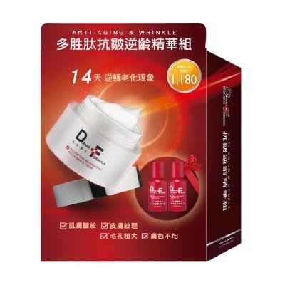 DF美肌醫生-抗皺逆齡精華組超值禮盒